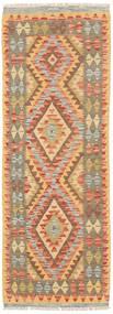 Kelim Afghan Old style Teppich NAZB876