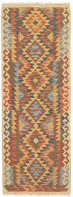 Kilim Afghan Old style carpet NAZB894