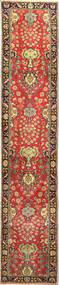 Tabriz carpet MRB1585