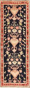 アルデビル 絨毯 MRB25