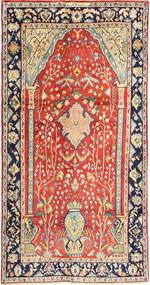 Sarouk Rug 127X252 Authentic  Oriental Handknotted Hallway Runner  Beige/Rust Red (Wool, Persia/Iran)