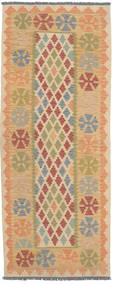 Kelim Afghan Old style Teppich NAZB2680