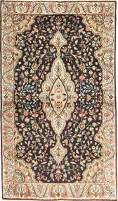 Kerman carpet MRB890