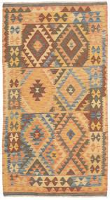 キリム アフガン オールド スタイル 絨毯 NAZB2581