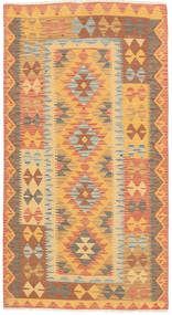 Covor Chilim Afghan Old style NAZB2678