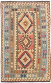 Kelim Afghan Old style Teppich NAZB1634
