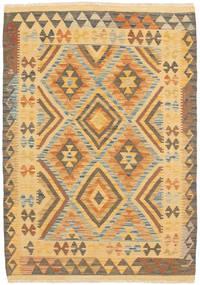 キリム アフガン オールド スタイル 絨毯 NAZB1438