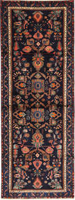 Hamadan carpet MRB575