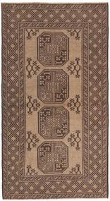 Afghan Natural-matto NAZB3765