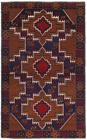 Dywan Beludż NAZB3287