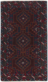 Baluch Rug 84X148 Authentic  Oriental Handknotted Black/Dark Red (Wool, Afghanistan)