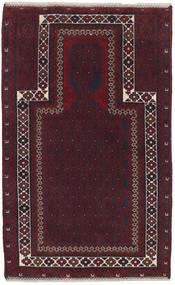 Beluch Matto 87X145 Itämainen Käsinsolmittu Tummanpunainen (Villa, Afganistan)