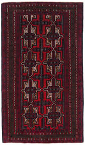 Baluch Rug 108X193 Authentic  Oriental Handknotted Dark Red (Wool, Afghanistan)