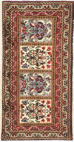 Hamadan carpet MRB626