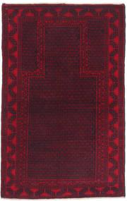 Beluch Covor 89X146 Orientale Lucrat Manual Roșu-Închis/Roşu (Lână, Afganistan)