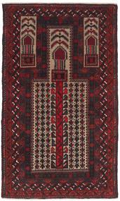 Belutsch Teppich 85X150 Echter Orientalischer Handgeknüpfter Schwartz/Dunkelrot (Wolle, Afghanistan)
