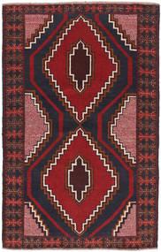 Beluch Matto 85X140 Itämainen Käsinsolmittu Tummanpunainen/Tummansininen (Villa, Afganistan)