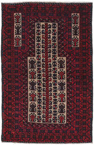 Beluch Matta 80X129 Äkta Orientalisk Handknuten Mörkbrun/Mörkröd (Ull, Afghanistan)