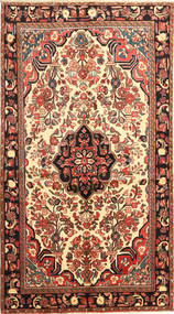Hamadan Shahrbaf Rug 150X276 Authentic  Oriental Handknotted Dark Brown/Rust Red (Wool, Persia/Iran)