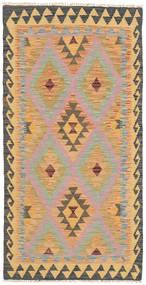 Kelim Afghan Old style teppe NAZB2583