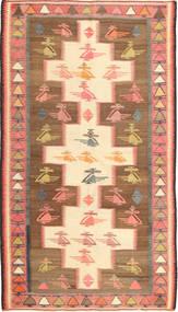 Kilim Fars szőnyeg MRB940