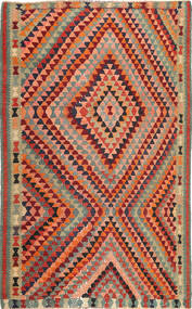 Kilim Fars szőnyeg MRB916