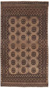 Afghan Natural Rug 102X188 Authentic Oriental Handknotted Dark Brown/Brown (Wool, Afghanistan)