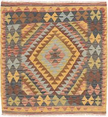 Kilim Afghan Old style carpet NAZB778