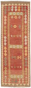 Kelim Afghan Old style matta NAZB2278