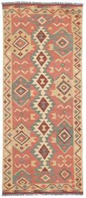 Kelim Afghan Old style teppe NAZB2297