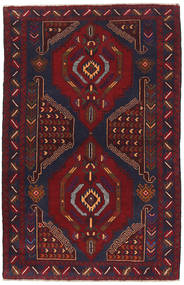 Baluch carpet NAZB3572