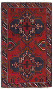 Baluch Rug 85X143 Authentic Oriental Handknotted Dark Purple/Dark Red (Wool, Afghanistan)