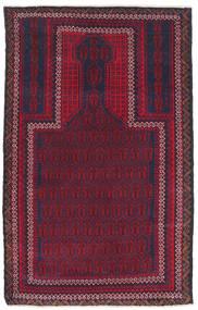 Belutsch Teppich  85X136 Echter Orientalischer Handgeknüpfter Dunkelrot/Dunkellila (Wolle, Afghanistan)