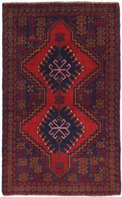 バルーチ 絨毯 78X142 オリエンタル 手織り 深紅色の/濃い紫 (ウール, アフガニスタン)