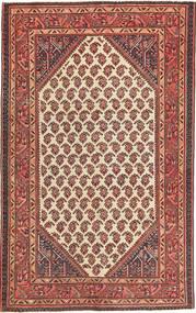 Sarouk Patina carpet MRB157