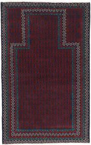 Beluch Matto 88X139 Itämainen Käsinsolmittu Musta/Tummanpunainen (Villa, Afganistan)