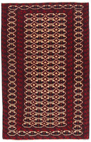 Baluch Rug 80X133 Authentic  Oriental Handknotted Dark Red (Wool, Afghanistan)