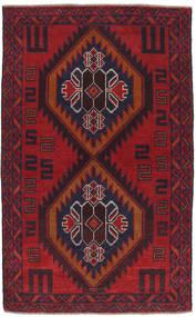 バルーチ 絨毯 89X146 オリエンタル 手織り 深紅色の/濃い紫 (ウール, アフガニスタン)