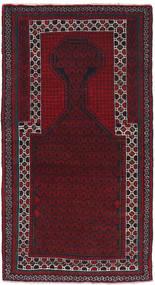 バルーチ 絨毯 80X155 オリエンタル 手織り 深紅色の (ウール, アフガニスタン)