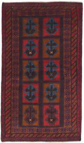 Beluch Tæppe 103X173 Ægte Orientalsk Håndknyttet Mørkerød/Mørkegrøn (Uld, Afghanistan)