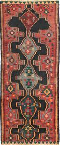 キリム ファーシュ 絨毯 MRB1249
