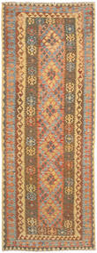 Covor Chilim Afghan Old style NAZB1631