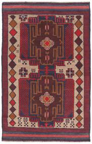 Beluch Matta 80X135 Äkta Orientalisk Handknuten Mörkröd/Mörkbrun (Ull, Afghanistan)
