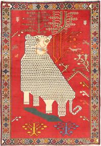 Koberec Ghashghai RXZF104