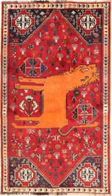 Ghashghai matta RXZF101