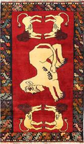 Kaszkaj Dywan 110X193 Orientalny Tkany Ręcznie Rdzawy/Czerwony/Ciemnoniebieski (Wełna, Persja/Iran)