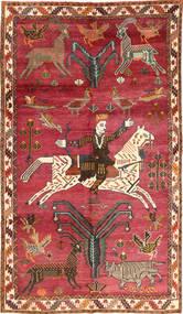 Lori carpet RXZF87