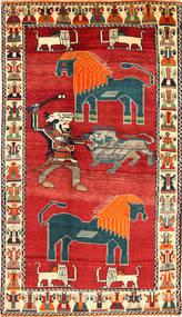 Qashqai pictorial carpet RXZF49
