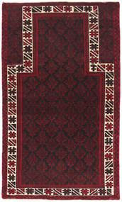 バルーチ 絨毯 77X136 オリエンタル 手織り 深紅色の/濃い茶色 (ウール, アフガニスタン)