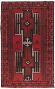 Beluch Covor 84X140 Orientale Lucrat Manual Roșu-Închis/Negru (Lână, Afganistan)